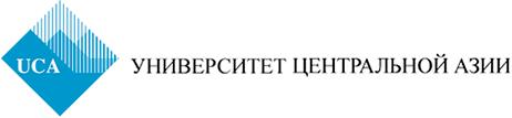 Приветствие руководства УЦА - Университете Центральной Азии (УЦА)